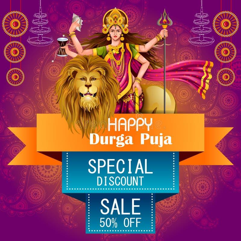 愉快的杜尔加Puja印度节日假日销售提议广告背景 库存例证