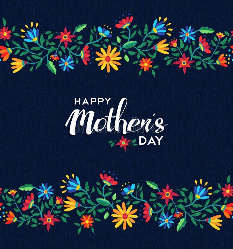 愉快的母亲节减速火箭的花卉样式背景 向量例证