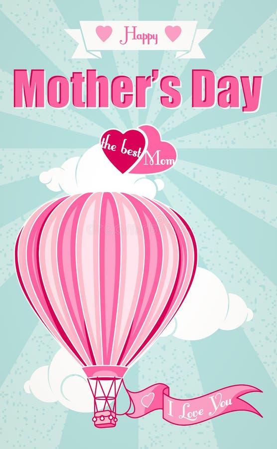 愉快的母亲节和热空气气球 向量例证