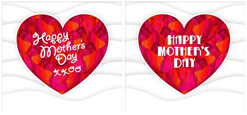 愉快的母亲节妈妈心脏花 向量例证