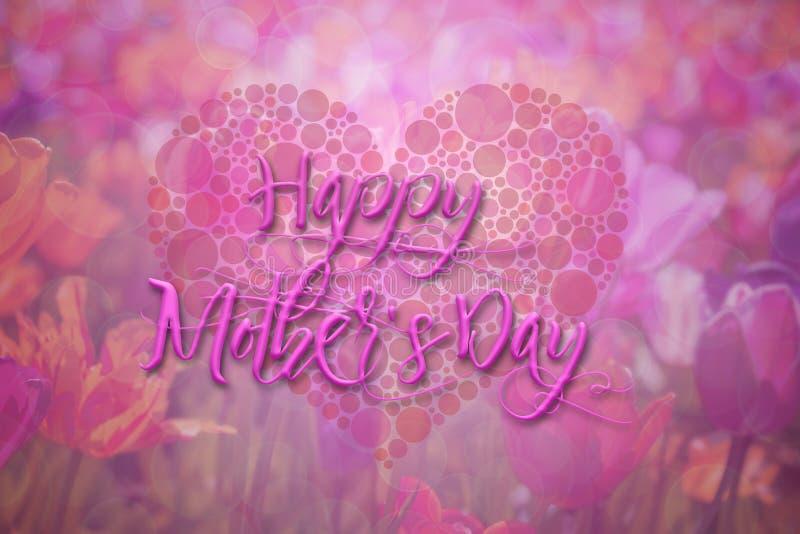 愉快的母亲节花卉背景 库存例证