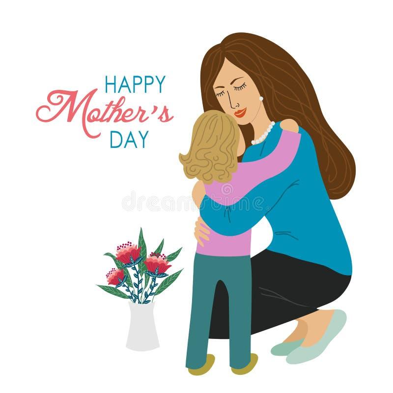 愉快的母亲节,手凹道设计观念、妈妈有孩子的和文本在白色背景,传染媒介 库存例证