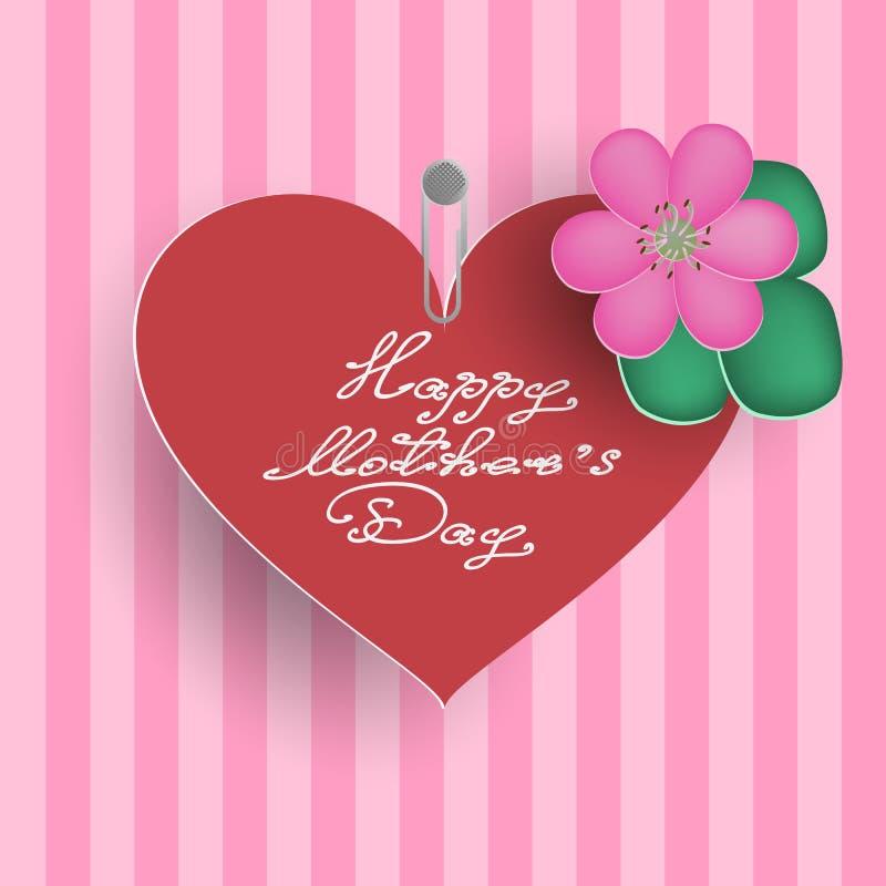 愉快的母亲` s天、欢乐背景以纸心脏的形式和花 向量例证