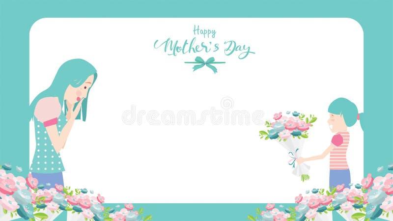 愉快的母亲` s天贺卡 儿童女儿祝贺妈妈并且给她的花郁金香 传染媒介例证平的设计 皇族释放例证