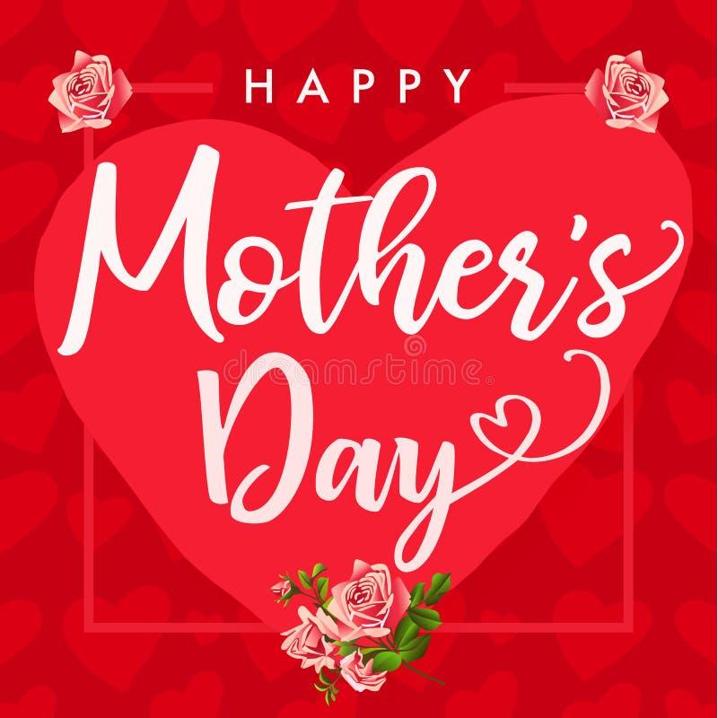 愉快的母亲` s天,玫瑰开花和心脏红色横幅 向量例证