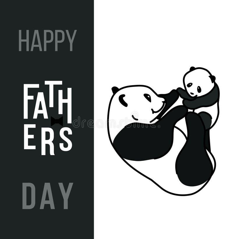 愉快的父亲节卡片、爸爸和孩子动物 库存例证