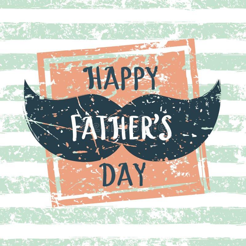 愉快的父亲节,传染媒介贺卡 条纹无缝的样式 库存例证