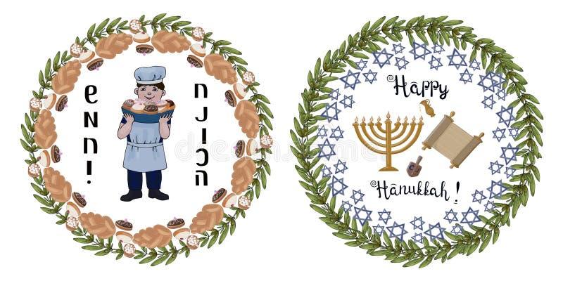 愉快的犹太假日光明节圈子 图库摄影