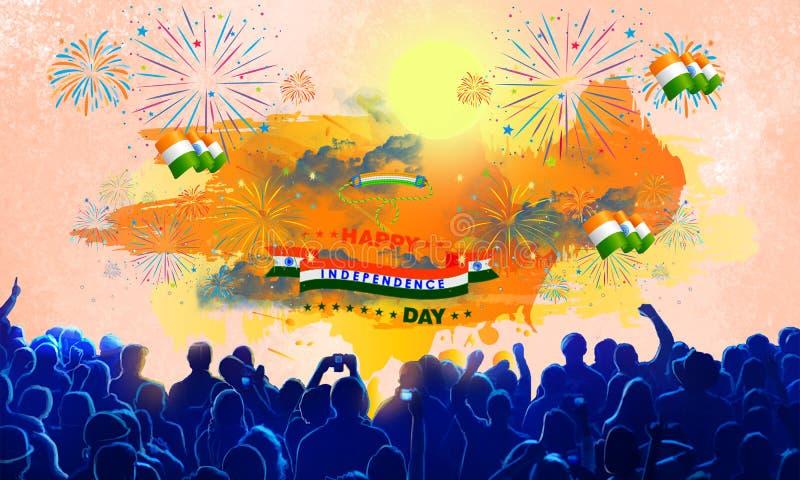 愉快的第73独立日的庆祝与烟花的 库存例证