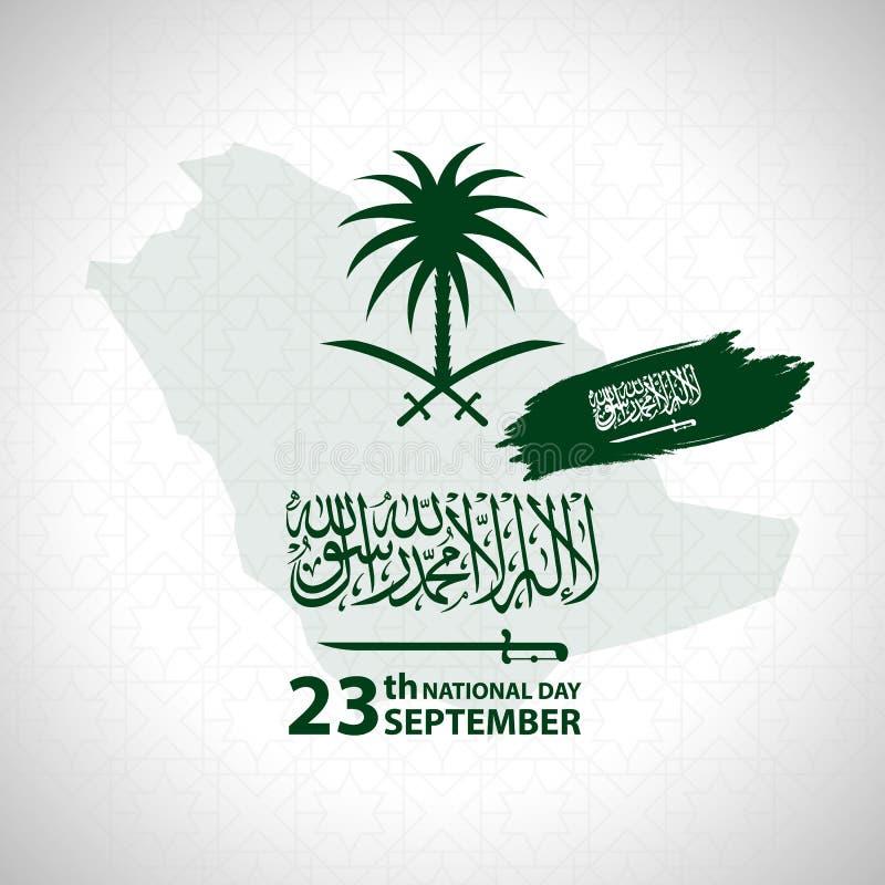 愉快的美国独立日沙特阿拉伯9月23日传染媒介背景 向量例证