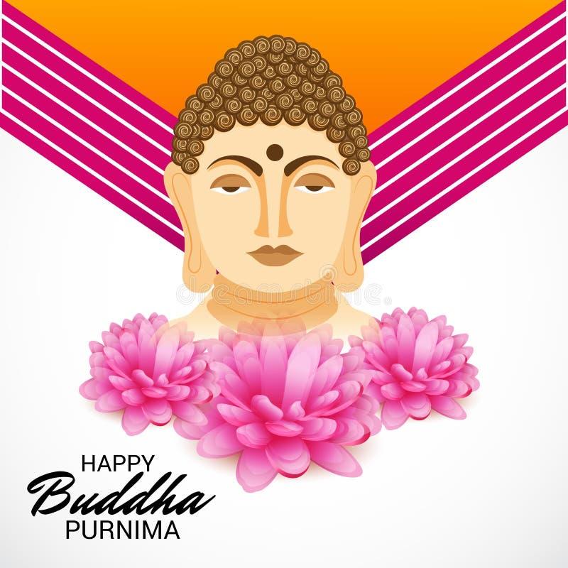 愉快的菩萨Purnima 皇族释放例证