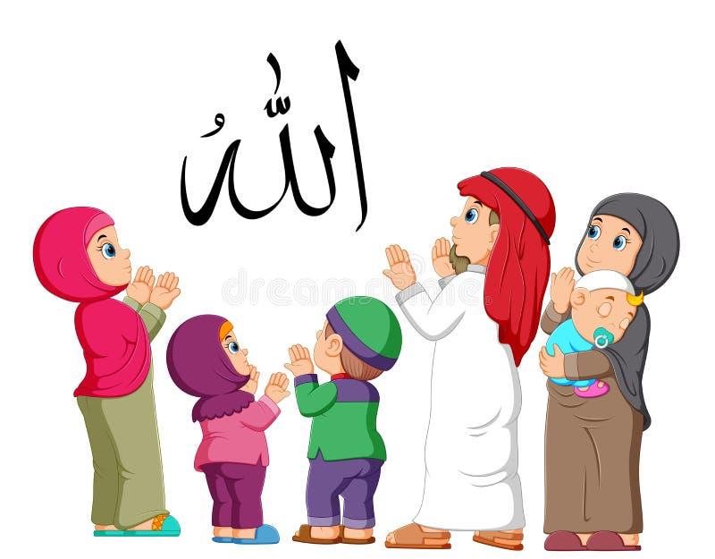 愉快的阿拉伯家庭加上孩子和祈祷 皇族释放例证