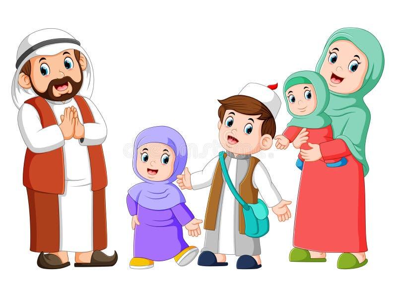愉快的阿拉伯家庭加上孩子 向量例证