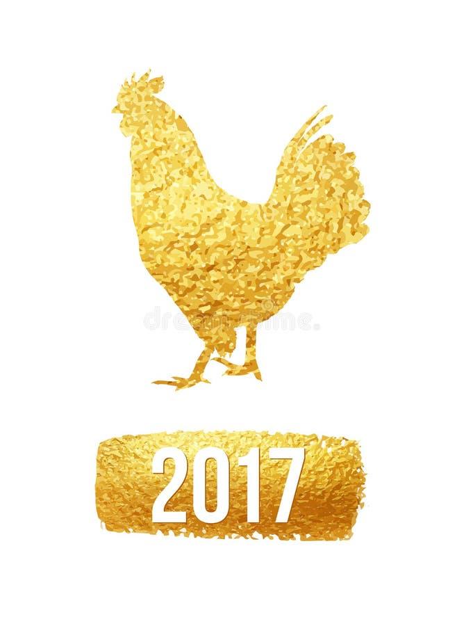 愉快的2017年农历新年卡片 导航在白色背景隔绝的一只金黄雄鸡的海报 设计模板为 库存例证