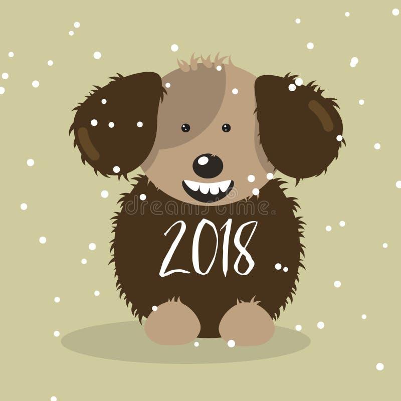 愉快的2018新年卡片 滑稽的蓬松狗祝贺假日 免版税图库摄影