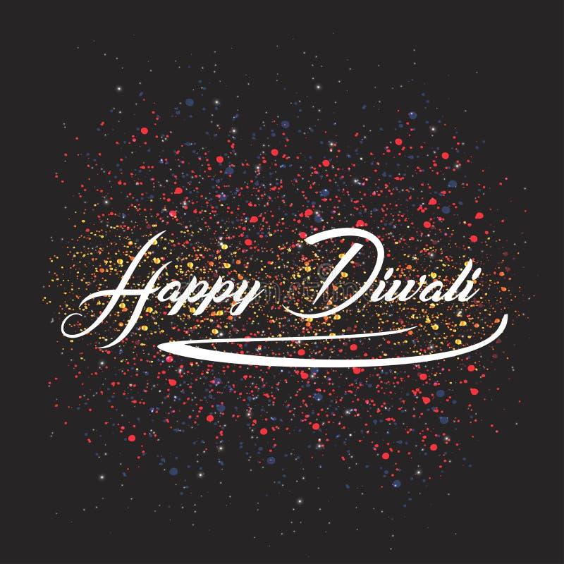 愉快的diwali的传染媒介例证传统庆祝 灯节典雅的油被点燃的灯 印度假日背景 库存例证