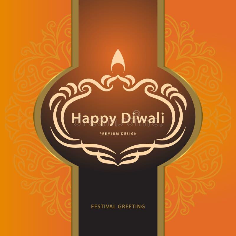 愉快的diwali 传统印地安节日屠妖节典雅的卡片设计  与美好的书法框架的假日背景 Vec 皇族释放例证