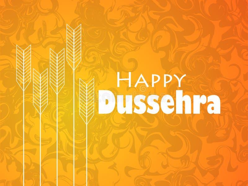 愉快的Dussehra 印地安节日庆祝 与箭头的大理石背景 向量 库存例证