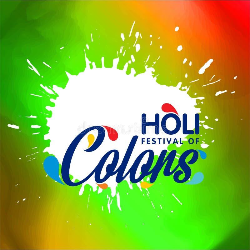愉快的Holi节日 与创造性的印刷术的白色颜色飞溅 向量例证