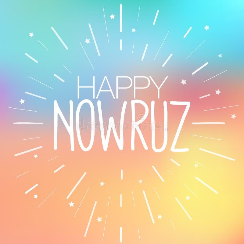 愉快的Nowruz贺卡 伊朗人,波斯假日庆祝的新年3月昼夜平分点五颜六色的传染媒介例证 向量例证