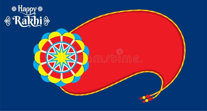 愉快的raksha bandhan节日概念横幅设计 库存例证