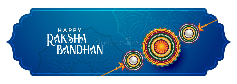 愉快的raksha bandhan节日美丽的横幅 库存例证