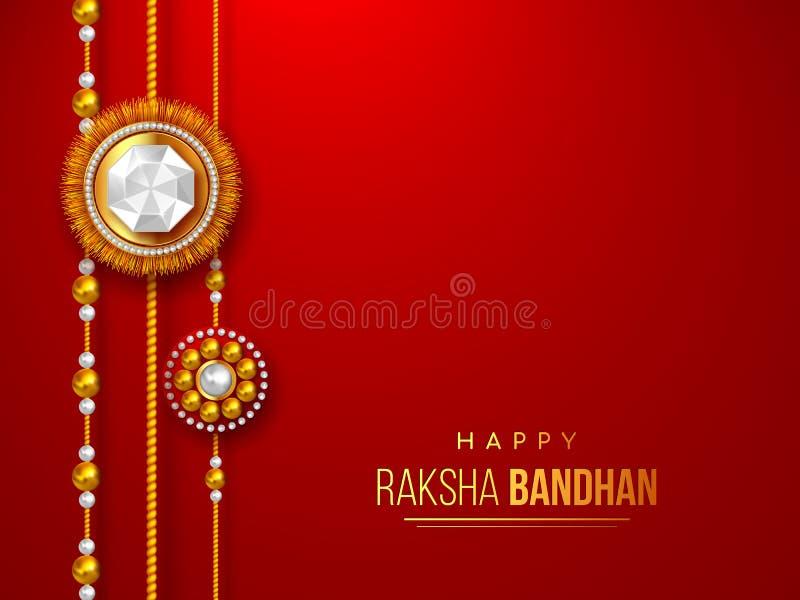 愉快的Raksha Bandhan节日设计 向量例证