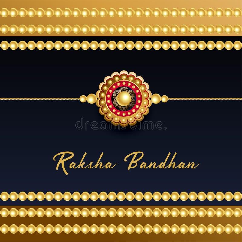 愉快的raksha bandhan金黄背景 向量例证