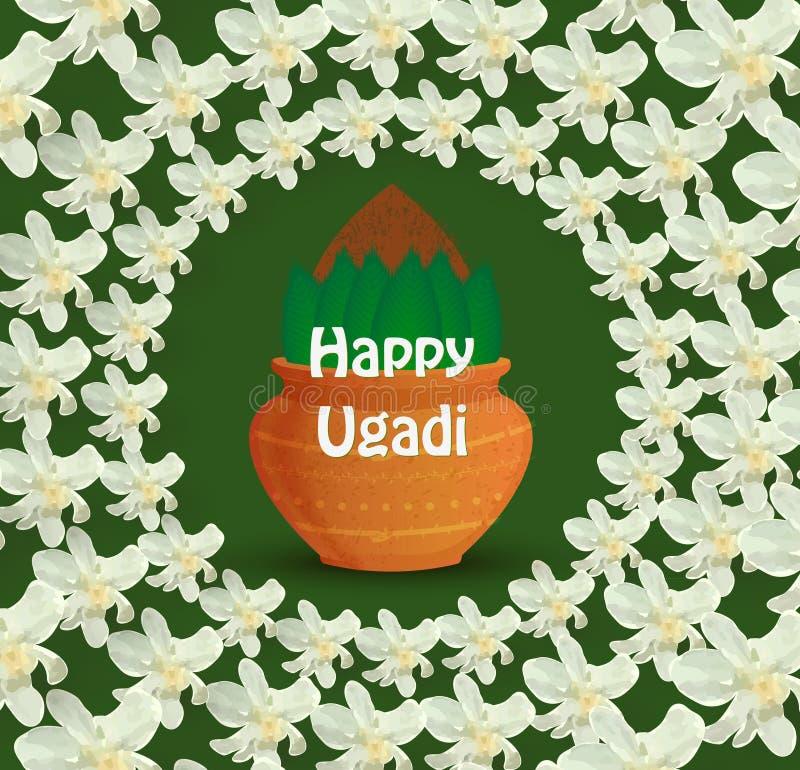 愉快的Ugadi卡片 免版税库存照片