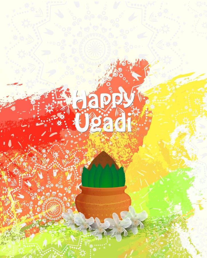愉快的Ugadi卡片 图库摄影