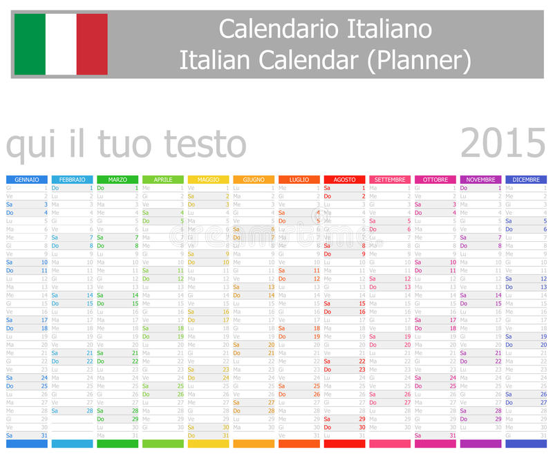 2015意大利人计划者日历与垂直的月 向量例证