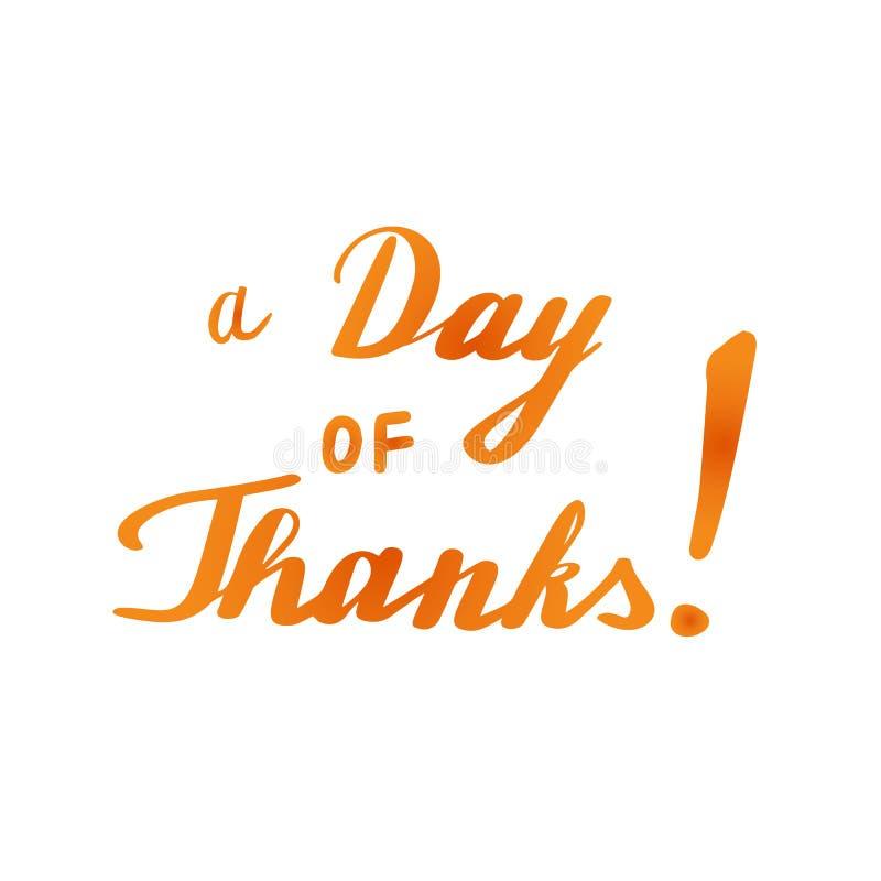 感恩手字法和书法设计 向量例证