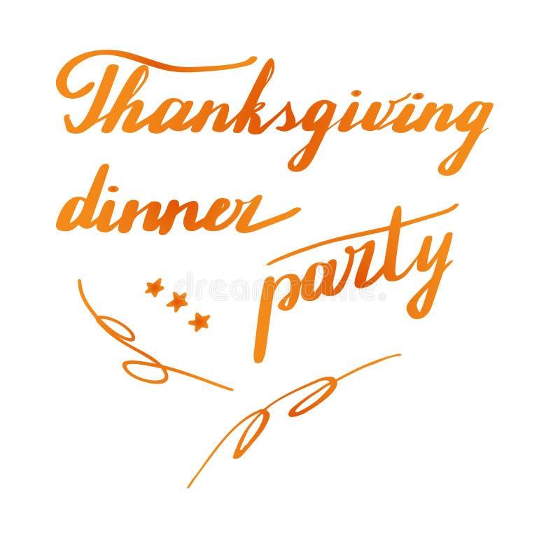 感恩手字法和书法设计 库存例证