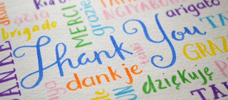 `感谢您`五颜六色的刷子书法卡片 免版税图库摄影