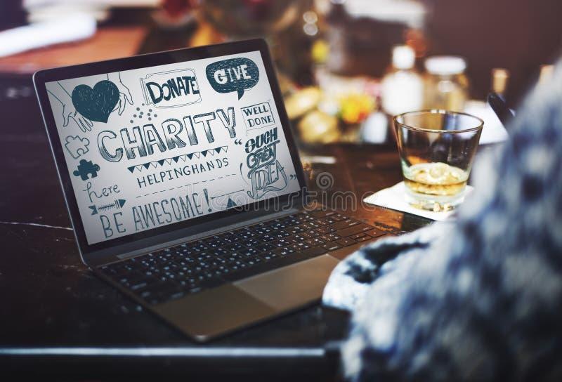 给慈善捐赠图表概念 免版税库存照片
