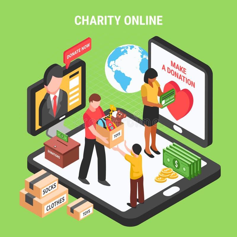 慈善网上等量构成 向量例证