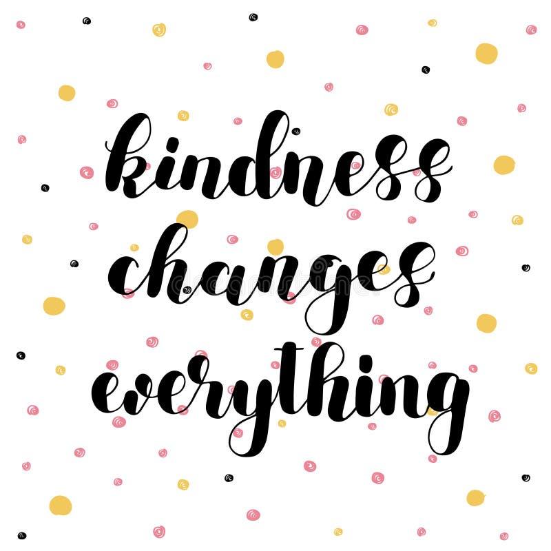仁慈改变一切 向量例证