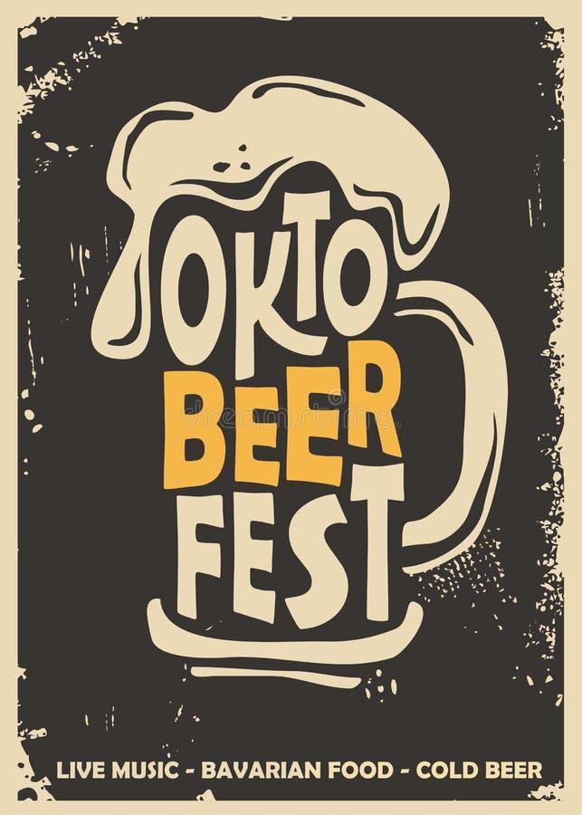 慕尼黑啤酒节增进海报设计想法 皇族释放例证
