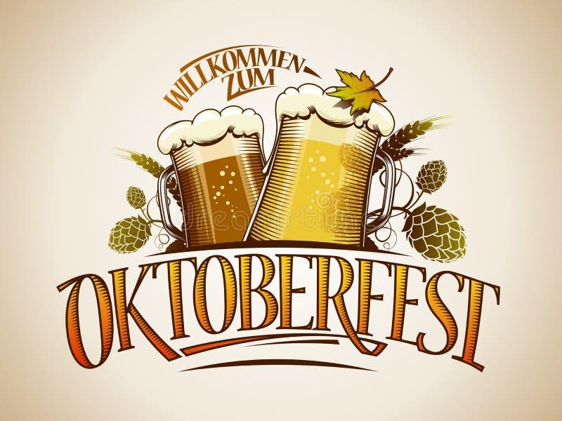 慕尼黑啤酒节标志或商标设计 向量例证
