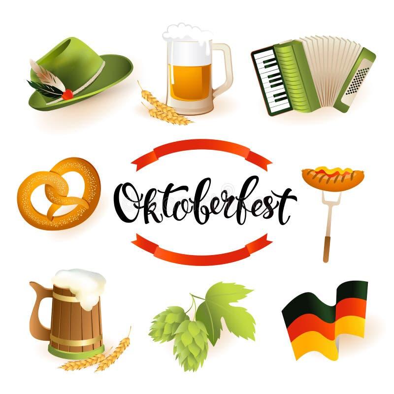 慕尼黑啤酒节象设置了与帽子、手风琴、香肠、椒盐脆饼、蛇麻草、旗子和杯子啤酒 向量例证