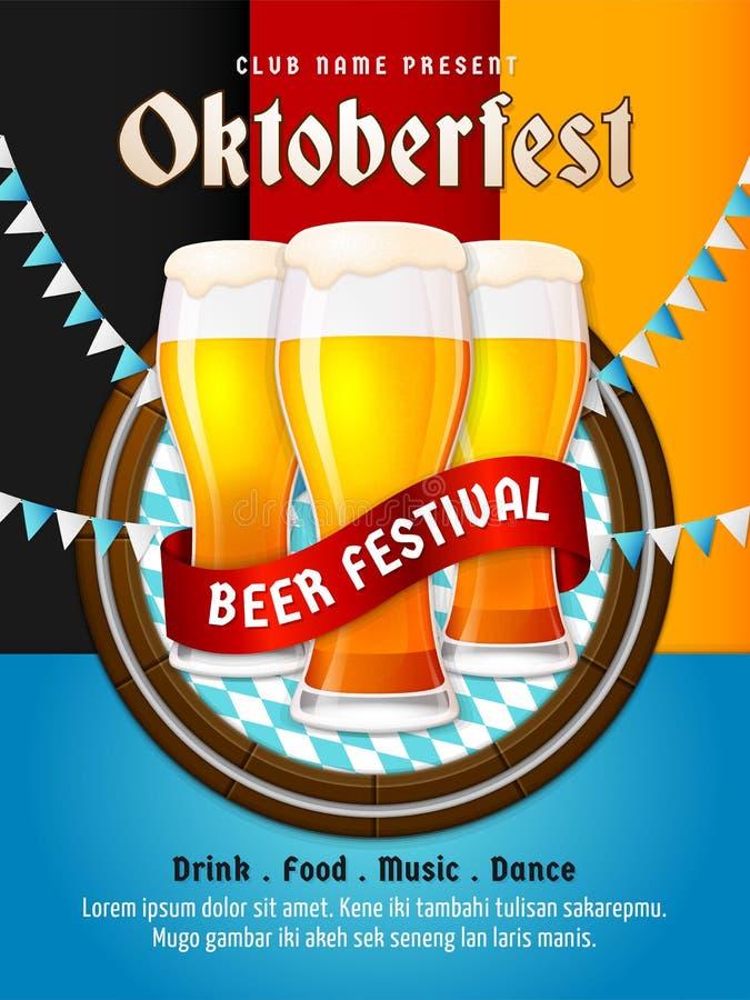 慕尼黑啤酒节飞行物传染媒介 慕尼黑啤酒节日海报设计 小组与巴伐利亚旗子样式的充分的玻璃啤酒例证 库存例证
