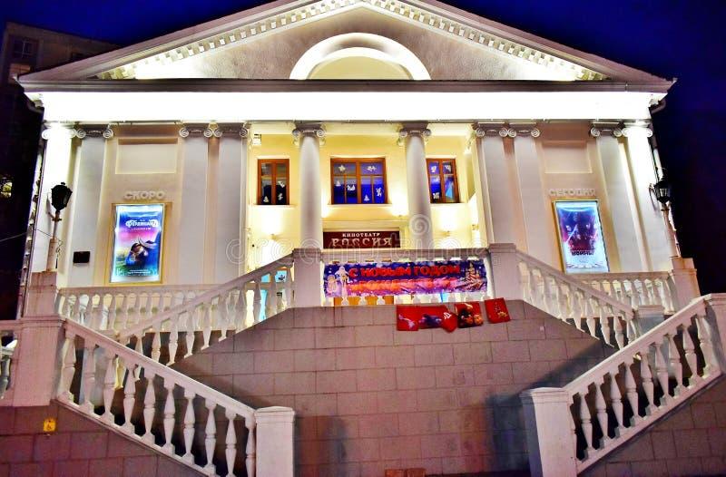 戏院`俄罗斯`在市Tuapse,克拉斯诺达尔疆土 库存图片