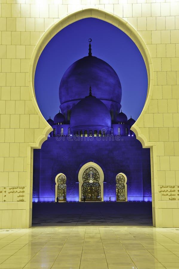 成拱形清真寺 免版税库存照片