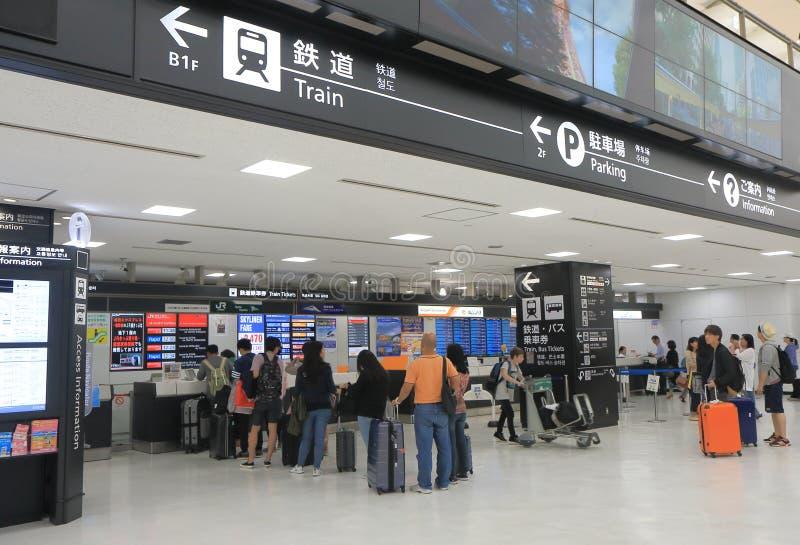 成田机场公共汽车火车票办公室日本 免版税库存照片