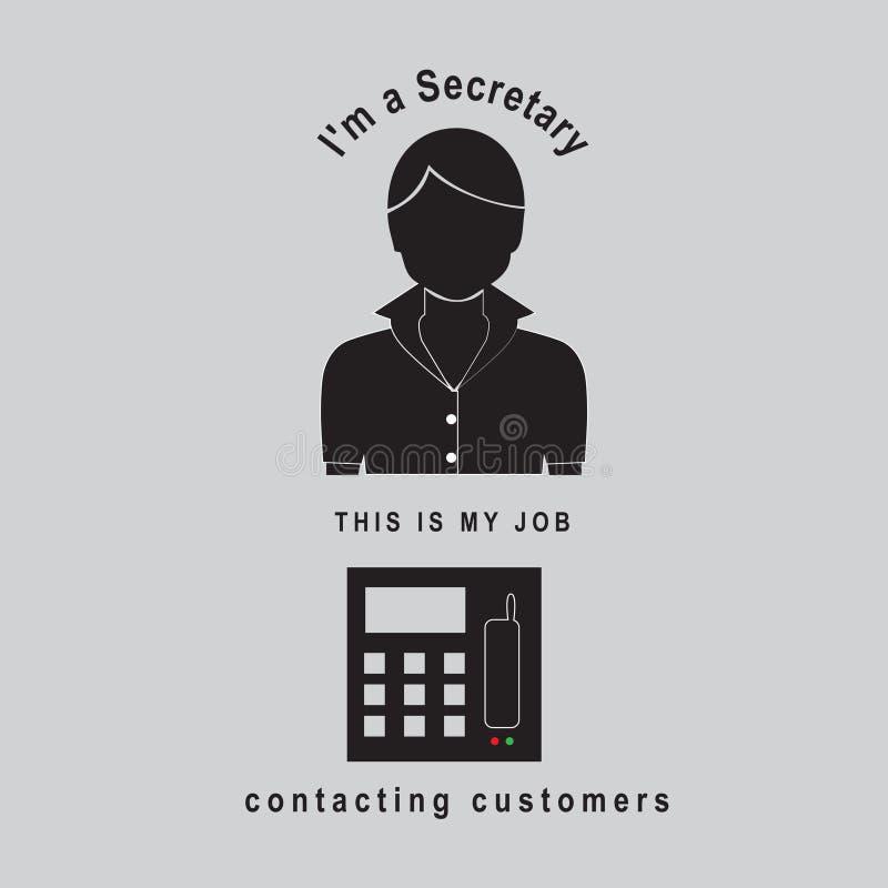 我与秘书-顾客联系 向量例证