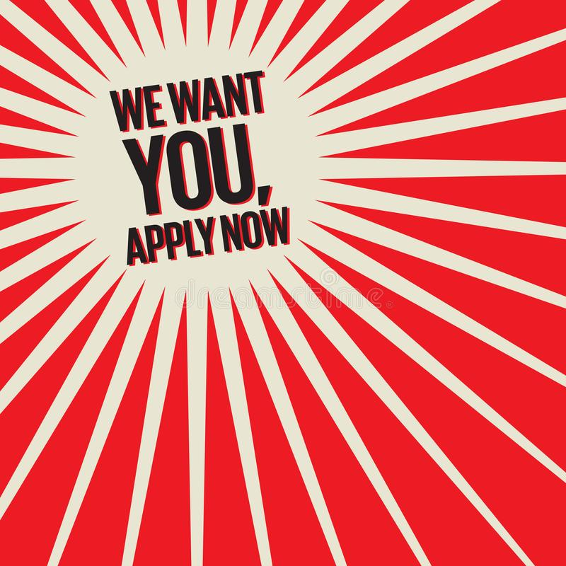 我们想要您,现在应用海报 向量例证
