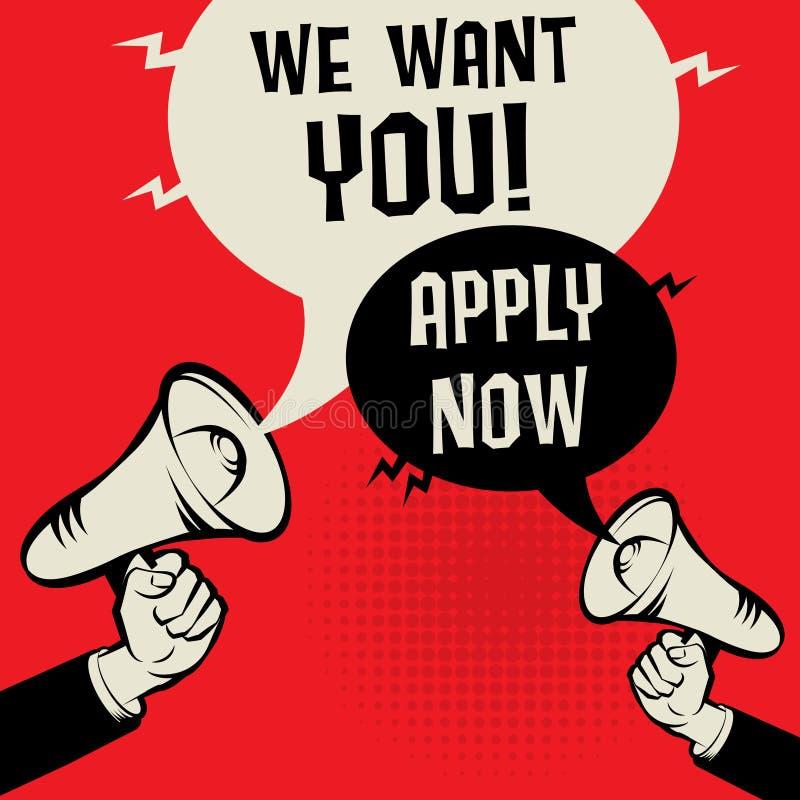 我们想要您-现在申请 向量例证