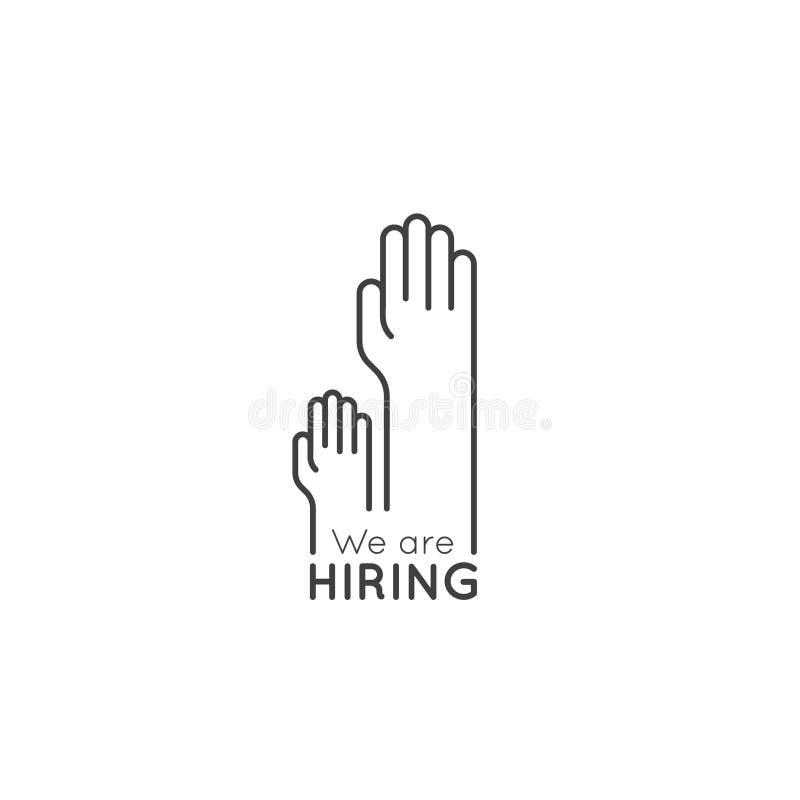 我们是雇用和正在寻找实习生和年轻新的专家 库存例证