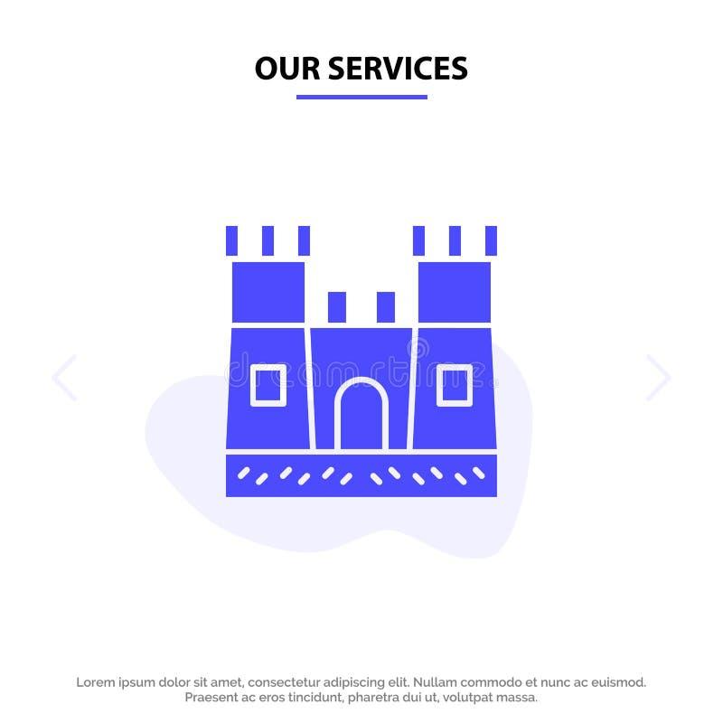 我们的服务使,防御,铺沙城堡坚实纵的沟纹象网卡片模板靠岸 皇族释放例证