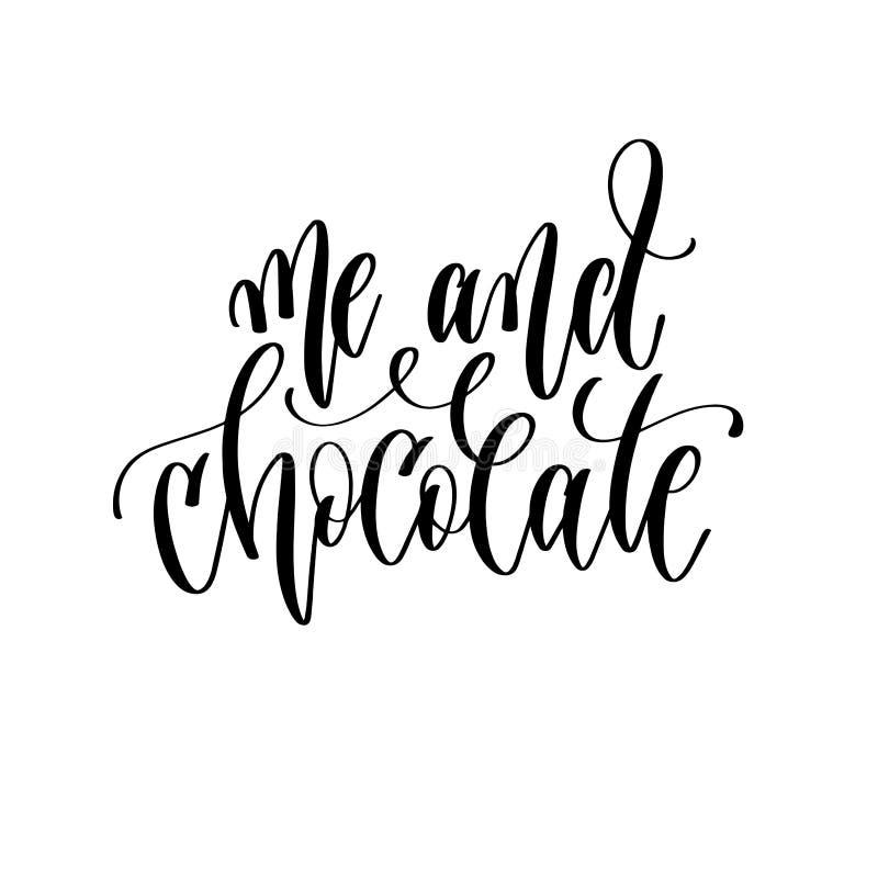 我和巧克力-手字法题字文本 向量例证